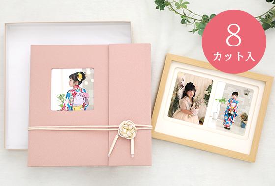 新商品KURUMI台紙セット